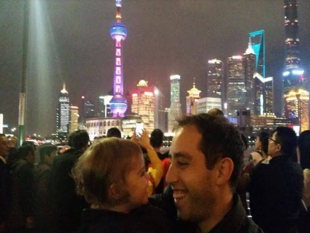 סין עם ילדים