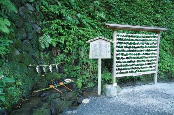 מקדש קיפונה ביפן