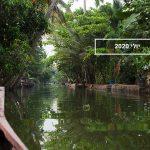 טיול בהתאמה אישית לווייטנאם